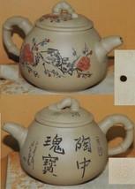 "Vintage Chinese 3.75"" Yixing Zisha Teapot Yellow birds flowers Vintage m... - $58.49"