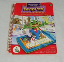 Leap Frog LeapPad Interactive Book Only 19445 Preschool Grade 5 Up to Ag... - $4.19