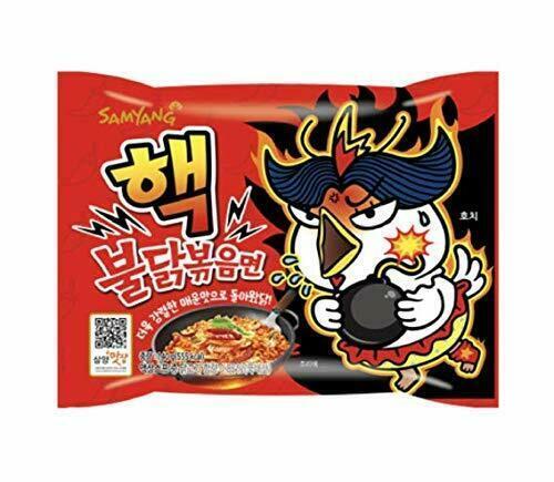 Samyang Buldak 2X Spicy Hot Chicken Flavor Ramen 140g Challenge - made in Korea
