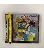 Sega Saturn Astra Superstars Video Game From Japan Official Import - $247.49