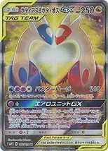 *Pokemon card game / PK-SM9-105 Ratiasu & Latios GX SR - $24.85