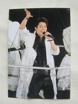 Arashi Blast in Miyagi 2015 Matsumoto Jun Papa Paparazzi Live Photo L 1 - $2.85