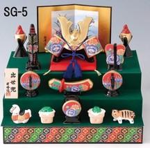 3 stage Kabuto Gogatsu Ningyo Japanese boys fes... - $96.33