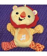 Fisher Price Roar 'n Ride Lion Musical Dancing Plush  LOW PRICE - $16.53
