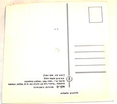 "Israeliana 4x IDF 7"" Record Postcard 6 Days War Jerusalem Judaica Vintage 1967 image 11"