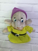 Vintage Walt Disney Productions Dopey Stuffed Plush Doll Snow White Seve... - $12.61