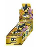 *Pokemon card game Sun & Moon high-class pack TAG TEAM GX Tag All Stars BOX - $302.11