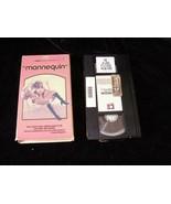 VHS Video Cassette Mannequin - $69.99