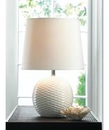 "FAIRFAX ROUND LAMP Contemporary Table Desk 16"" White Ceramic - $37.99"