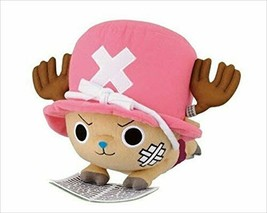 One Piece Chopper huge stuffed Straw Hat Crew BEST - $41.92