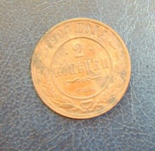 Coin From Collection Russland Russia Empire 2 KOPEKS kopeck 1904 SPB Nic... - $5.80
