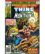 Marvel Two-In-One Comic Book #43 The Thing and Man-Thing Marvel 1978 VER... - $4.25