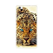 Huawei P10 Cover Resistente Anti Sporcizia Gel Design Leopardo Ghepardo - $2.81