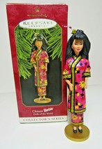 1997 Chinese Barbie Dolls Of The World Collectors Series Hallmark Orname... - $10.39