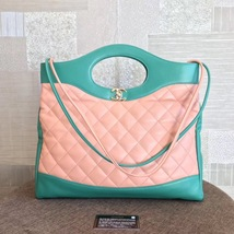 NEW AUTH CHANEL 2019 RUNWAY QUILTED LAMBSKIN 2-WAY SHOPPING BAG PINK TURQUOISE