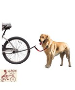 SUNLITE BICYCLE DOG LEASH - $27.71