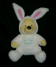 "9"" MY FIRST EASTER BUNNY WINNIE THE POOH DISNEY STUFFED ANIMAL PLUSH TOY... - $18.70"