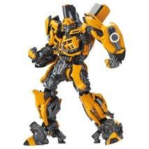 [Legacy of Revoltech/SFX Revoltech] LR-050 Bumblebee by Kaiyodo - $206.58