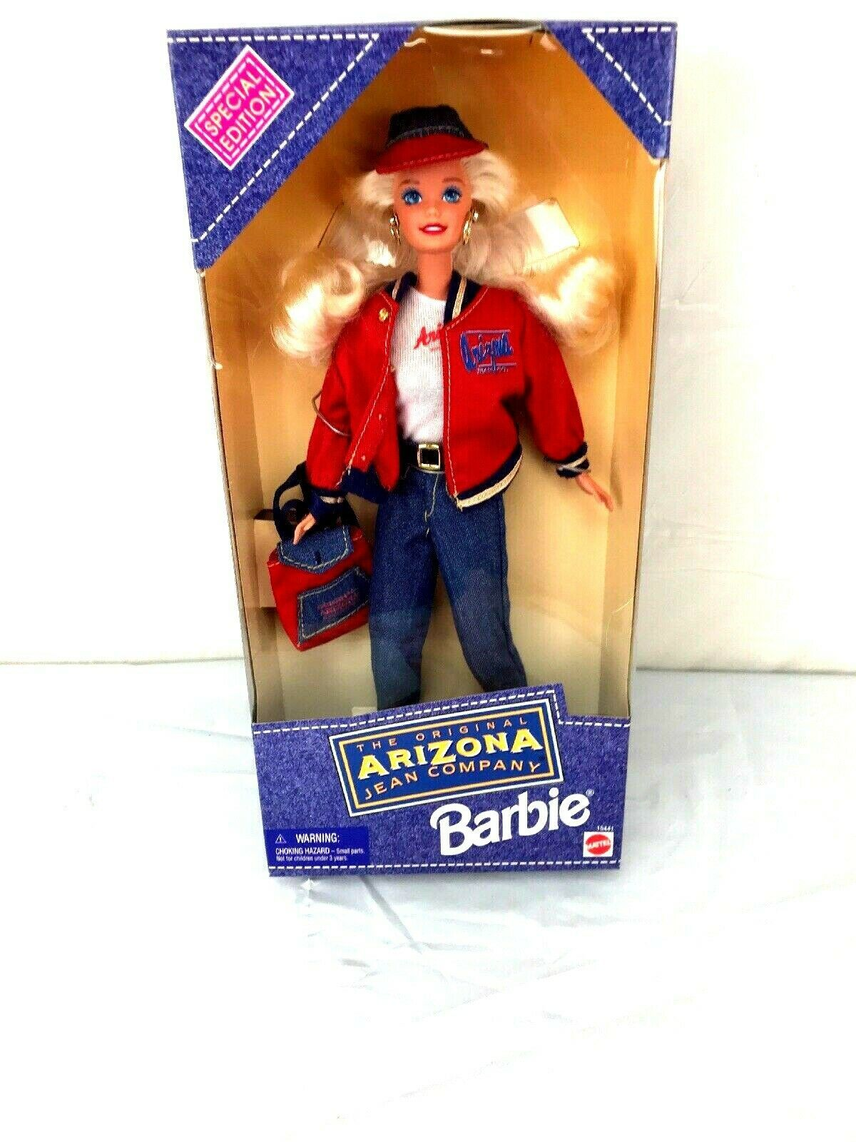 NRFB Barbie Doll 1996 SILVER ROYALE Christmas Holiday LE Store Exclusive