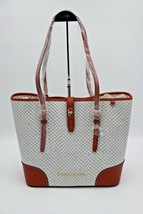 NWT Dooney & Bourke Cordova Dover White Fog Embossed Leather Shoulder Tote Bag - $189.00