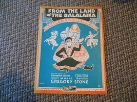 Vintage 1942 FROM THE LAND OF THE BALALAIKA 12 RUSSIAN & GYPSY Songs Boo... - $24.99