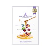 Jayjun Honey Dew Purple Mask 5pcs/box image 2