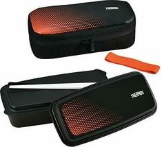 *Thermos fresh lunch box black orange 600ml DJO-600 BKOR - $17.98