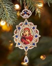 Virgin of Tenderness Heirloom Ornament - $44.95