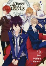 manga: Dance with Devils -Blight- vol.2 Japan - $20.94