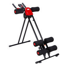 New AB Cruncher Abdominal Trainer Glider Machine Fitness Exercise Equipment - $56.20