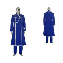 FullMetal Alchemist King Bradley  Halloween Cosplay Costume - $92.86