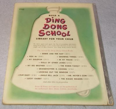 Children's Ding Dong School Book My Big Brother Dr. Frances R. Horwich