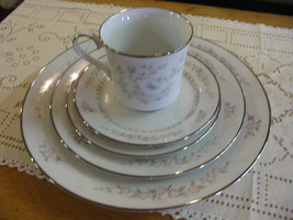 Lenox From Japan Bouquet Collection Tea Garden Pattern 1983-85 - $10.00+