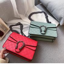 Fashion Letter Embossed Small Square Bag Ladies Shoulder Bag - $29.15