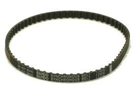 Sewing Machine Cogged Teeth Gear Motor Belt 603975-001 Designed To Fit S... - $11.61