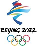 2017 12 15 beijing logo thumbnail thumbtall