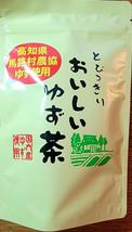Osaka Gyokuroen Yuzu Cha (Instant Japanese Citron Flavor Tea) - 4.2 Oz (... - $15.79