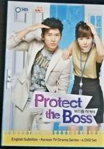 Protect the Boss Korean Drama 6 Set (YA Entertainment) OOP + Bonus - $52.27