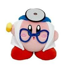 San-ei Boeki Kirby's Dream Land Plush KP24 Doctor Kirby NEW - $54.51