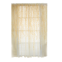 (yellow)4 Colors Pastoral Style Willow Floral Print Tulle Curtains for B... - $18.00