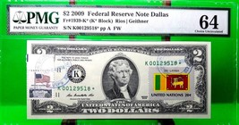 MONEY US $2 DOLLARS FEDERAL RESERVE STAR NOTE 2009 PMG  FLAG OF SRI LANK... - $2,700.00