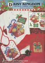 Daisy Kingdom No Sew Fabric Applique 6338 All Wrapped Up Christmas Craft New  - $10.49