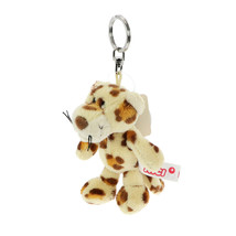 NICI Leopard Brown Stuffed Animal Plush Beanbag Key Chain 4 inches - $11.99
