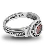 Silver 925 New This Too Shall Pass Kabbalah King Solomon Ring Choose Col... - $42.99