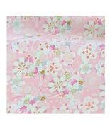 DRAGON SONIC Multi-purpose Fabric Cloth DIY Fabric for Curtain Dress, Fl... - $18.35