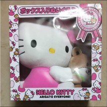 Hello Kitty Plush Toy 40 anniversary ANIME LIMITED JAPAN - $55.62
