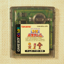 The game of Life DX (Nintendo Game Boy Color GBC, 2001) Japan Import - $4.46