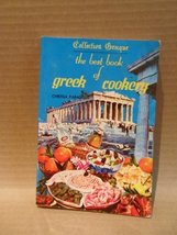 Best Book of Greek Cookery [Paperback, 1983] by Paradissis, Chrissa - $9.89