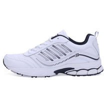 Mens Outdoor Breathable Shoes for Comfortable Running Athletic Sport Walking and OwOUaHSqx