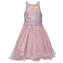 Mauve Full Beaded Lace Halter Illusion Cutout Back Corset Tulle Girls Dress - $84.00+